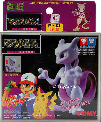 Auldey Tomy Pokemon P-03 Mewtwo Action Model Kit