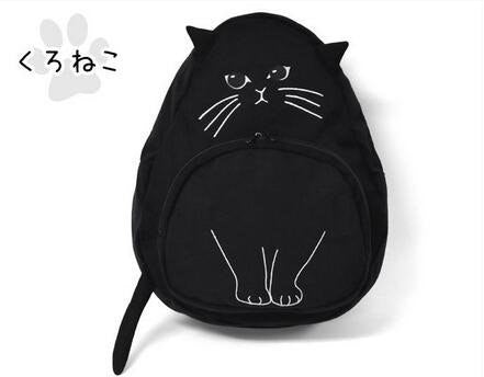 2017 Japanese Pussy Cat Cartoon Backpack College High School Bags for Teenage girls Kawaii laptop travel rucksack Bookbags Li537 Light Rain SN co., LTD. 1