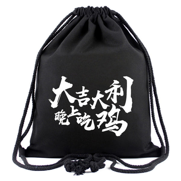 88c66e6b03f7 Anime Backpack School 2018 New Games Drawstring Bag Canvas Cloth Backpack  for Young Boys Girls Travel Accessories Organizer Backpacks Gift Casual Bags  ...