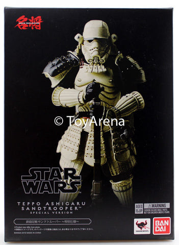 Bandai SDCC 2016 Tamashii Nation Movie Realization Star Wars Samurai Sandtrooper