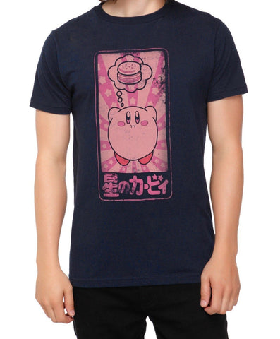 Nintendo KIRBY Dreaming Of Food Hamburger Japanese T-Shirt Licensed & Official Nintendo (Kirby) 1