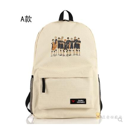 High Q Japanese style Anime Haikyuu Backpack large capacity unisex Students BACKPACK Computer bag Shop1168061 Store 1
