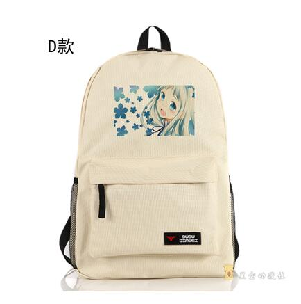 High Q Japanese style Anime Secret Base Backpack large capacity unisex Students BACKPACK Shop1168061 Store 1