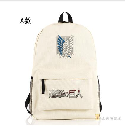 High Q Japanese style Anime attack on titan Backpack large capacity unisex Students BACKPACK Shop1168061 Store 1