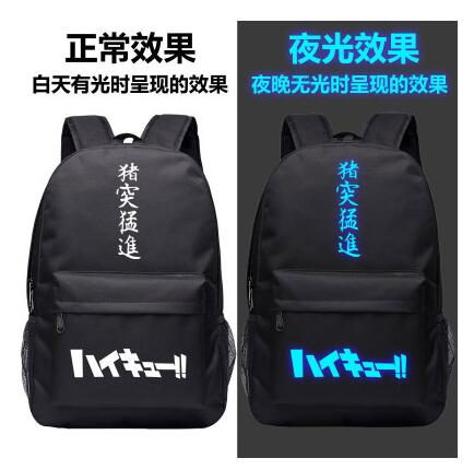 High Q Japanese style Anime haikyuu luminous Backpack unisex Students BACKPACK Shop1168061 Store 1