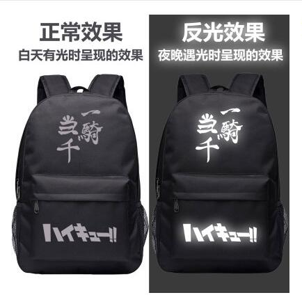 High Q Japanese style Anime haikyuu reflective stripe Backpack unisex Students BACKPACK Shop1168061 Store 1
