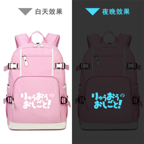Japanese Anime Ryuoh no Oshigoto! Cosplay Printing Backpack Canvas Bagpack Large Laptop Backpack Rucksack Cartoon School Bags The Pocket Store 1