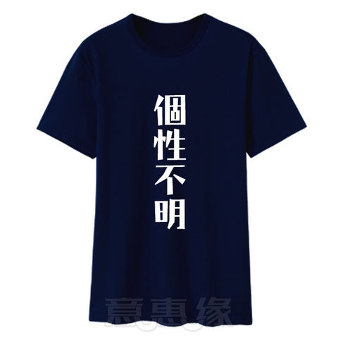 New Boku no Hero Academia t-shirt Japan Anime My Hero Academia T shirts One For All Cosplay Tops Student Men Women Cotton Tees Costumes/Accessories Store 1