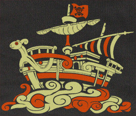 Custom One Piece Straw Hat Pirates ship Going Merry Shirt T-shirt tee Tshirt - Animetee - 2
