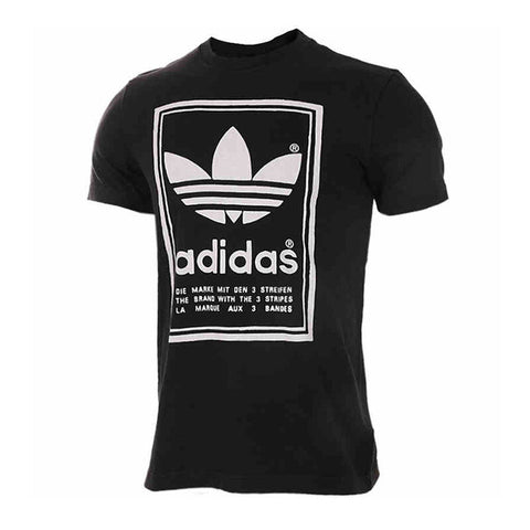 Original New Arrival 2017 Adidas Originals Japan Archive Men's T-shirts short sleeve Sportswear GlobalSports Store 1