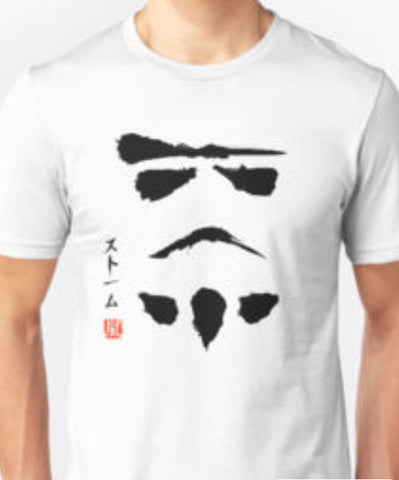 Star Wars Stormtrooper Storm Trooper Brush strokexT-Shirt Tee Shirt - Animetee