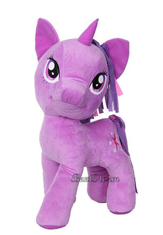 Licensed Cool New 20 Jumbo Twilight Sparkle Big Giant My Little