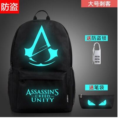 hot men backbag light anime double shoulder bag for teenagers male travel backpacker student usb phone charging bag B28 Bags town Store 2