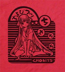 Cute Chii from Chobits saying her name hiragana shirt T-shirt tee - Animetee - 2
