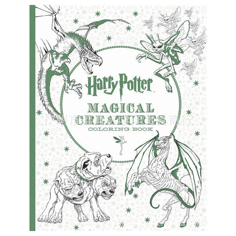 96 Pages Harry Potter Coloring Book For Adults secret garden Book ...