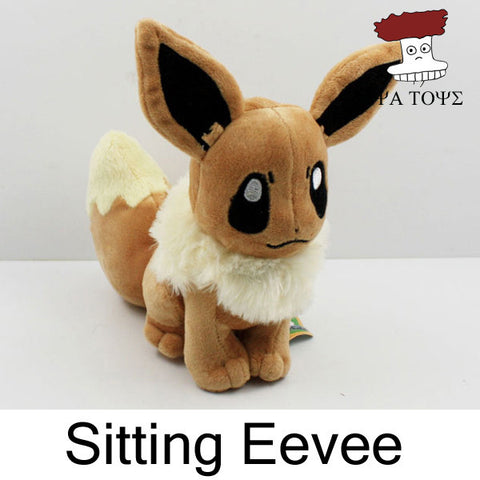 "Pokemon Plush Toys 7"" Sitting Umbreon Eevee Espeon Jolteon Vaporeon Flareon Glaceon Leafeon Plush Doll Kids Toys For Children - Animetee - 7"