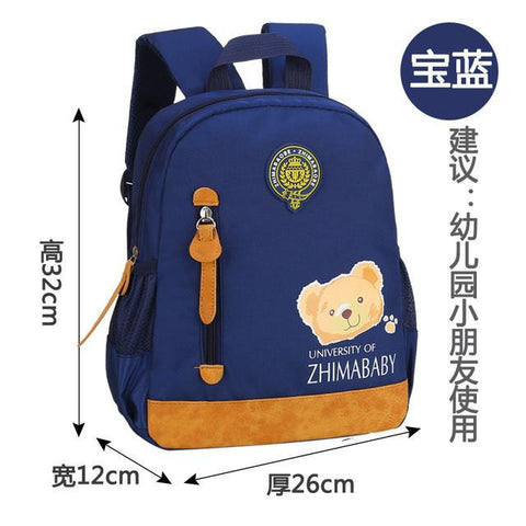 children School bags boys Girls kindergarten backpack preschool backpa –  2018 AT 142 30 (Animetee.com Friends) f2752abd61