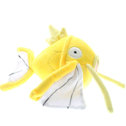1pcs 20cm Pokemon Magikarp Plush Toy Magikarp Fish Brinquedos Soft Stuffed Animals Toys Doll Fashion Cartoon Plush Toys for Kids - Animetee