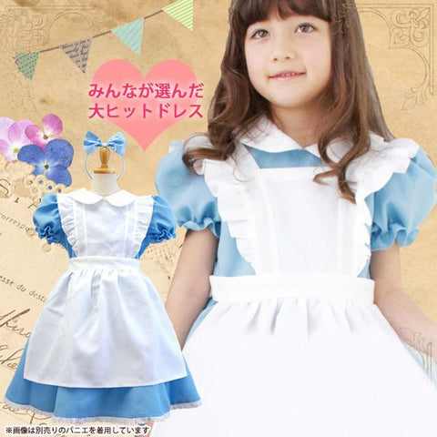 b369fdcd2047 4-15Y Kids Girl Alice Maid Cosplay Carnival Costume Child Fancy ...