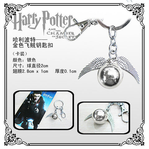 1pcs Harry Potter Quidditch  Keychain Metal Key Chain Pendant Keyring Key Ring For Man's Boys Women hwd - Animetee