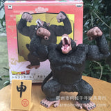 14cm Dragon Ball Z Banpresto Son Gokou King Kong PVC Collection Action figures toys for kids gift brinquedos - Animetee - 1