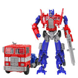 2016 Hot toys Transformation 4 Robots Cars Brinquedos Action Figures Toys Classic kids toys for boys juguetes for gifts Toy - Animetee - 166