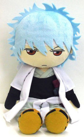Officially Licensed Gintama 20'' Gintoki Kuttari Cushion Plush Licensed NEW - Animetee