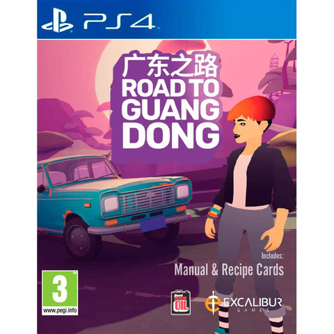 Road To Guangdong - PS4
