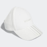 IVY PARK X ADIDAS TOWEL TERRY BACKLESS CAP - WHITE