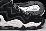 "AIR PIPPEN ""VAST GREY"""