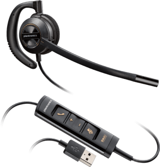 Plantronics EncorePro HW535 Convertible USB 203446-01