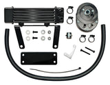 LowMount Oil Cooler System for Softails
