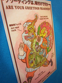Kaiju Santa Greeting Cards!
