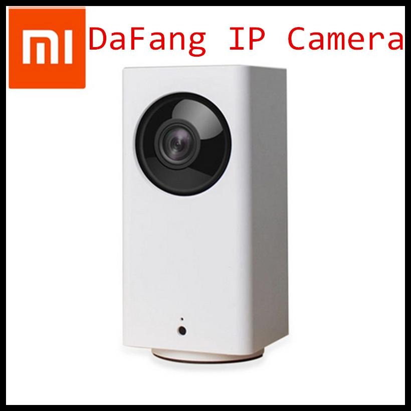 110 Degree 1080p HD Intelligent Security WIFI IP Cam Night Vision