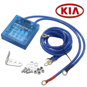 Kia Performance Voltage Stabilizer Boost Chip
