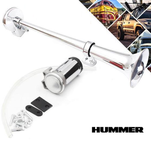 150 DB Air Horn Kit For Hummer