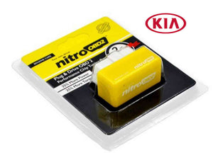 Kia Plug & Play Performance Chip Tuning Box
