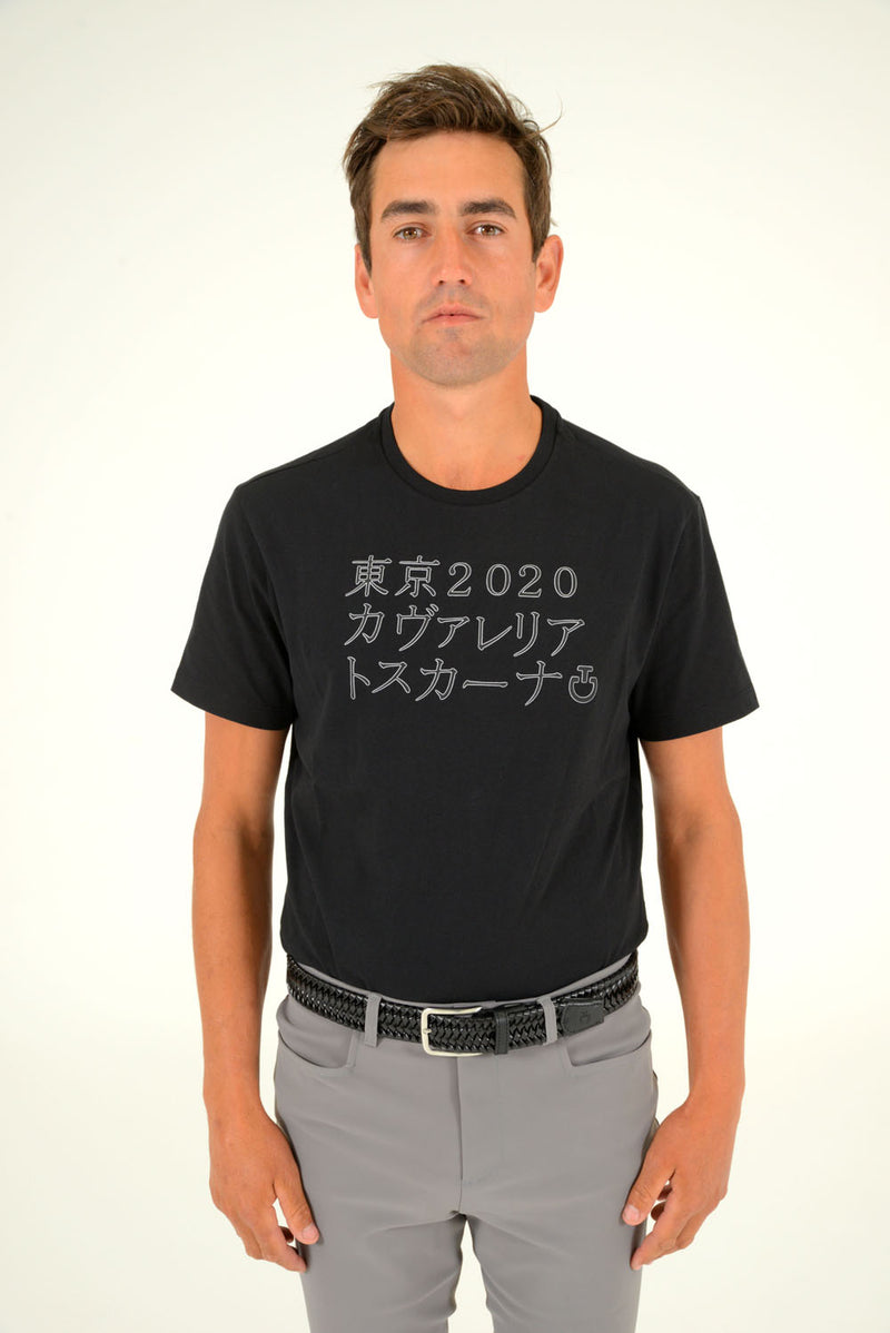 Cavalleria Toscana - Kanji CT Cotton T-Shirt - Black