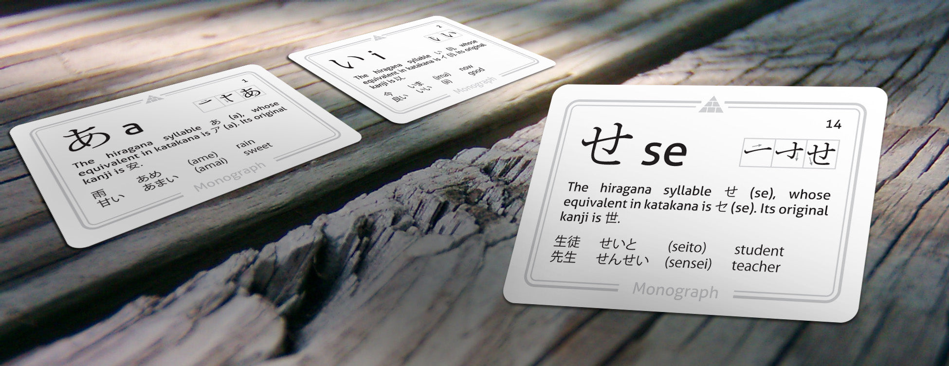 Hiragana Flash cards