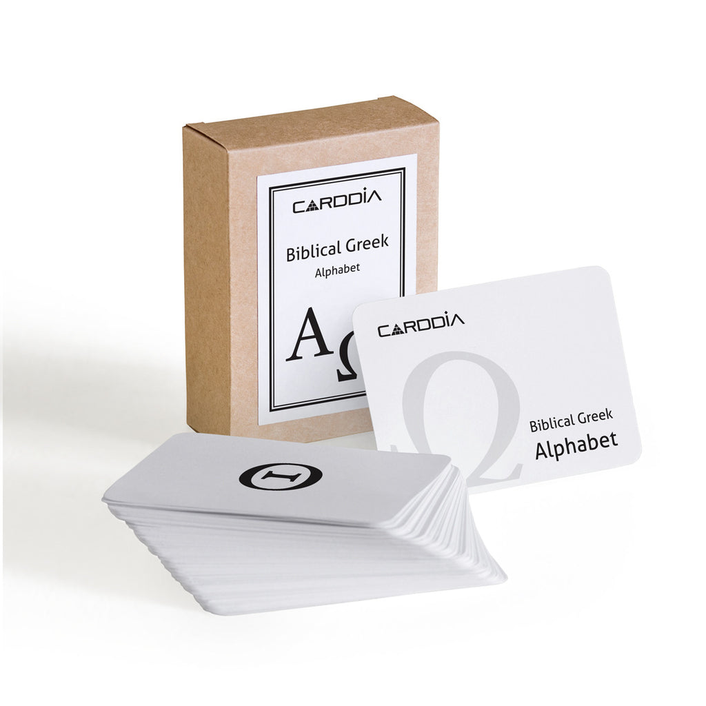 Biblical Greek Alphabet flashcards
