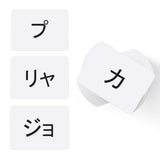 Japanese Katakana flashcards