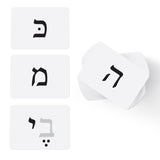 Biblical Hebrew Alphabet flash cards