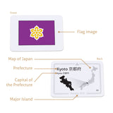 Province of Japan flashcards | CardDia