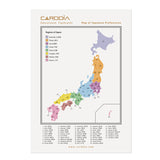 Map of Japan Prefectures