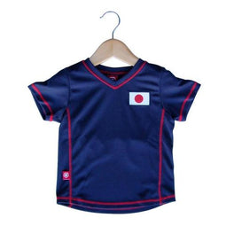 Ultras Soccer Boutique Toddler Jerseys