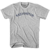 Kazakhstan Vintage City Youth Cotton T-shirt by Ultras
