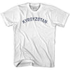 Kyrgyzstan Vintage City Youth Cotton T-shirt by Ultras