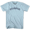 Myanmar Vintage City Adult Cotton T-shirt by Ultras