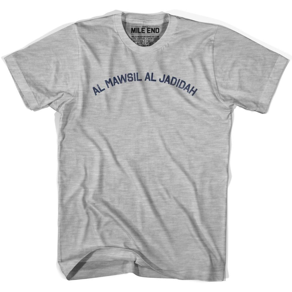 Al Mawsil al Jadidah Vintage T-shirt in Grey Heather by Mile End Sportswear