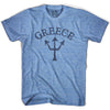 Greece Trident T-shirt in Athletic Blue by Life On the Strand